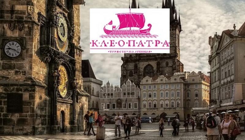 Відпочинок в Чехії Прага фото
