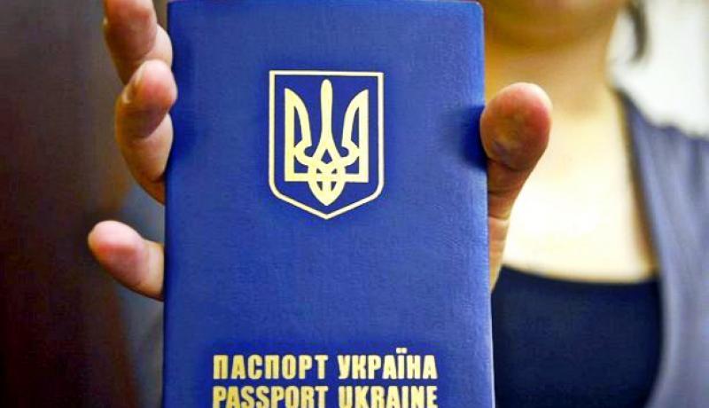 Порядок оформлення закордонного паспорта фото