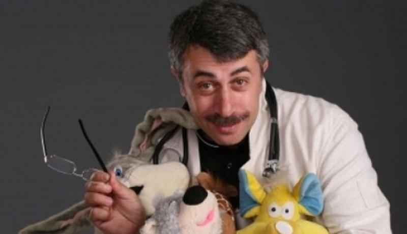Поради дитячого лікаря Комаровського щодо дитячого відпочинку фото