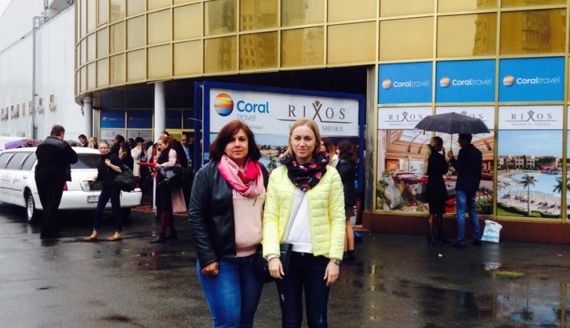 Міжнародний туристичний салон Україна 2016 Київ фото