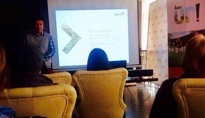 Презентація Гольфстрім від Join UP в Рівному фото