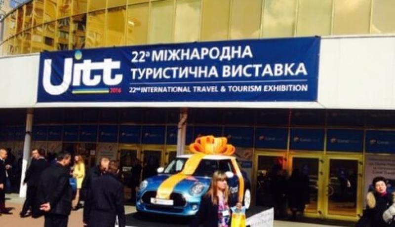 """Міжнародна Туристична Виставка UITT """"Україна - подорожі та туризм"""" в Києві 2016 фото"""