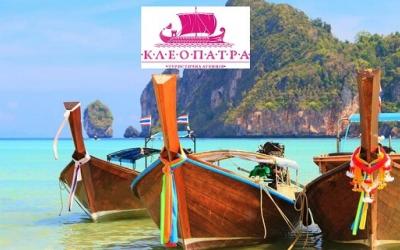 Відпочинок в Таїланді фото